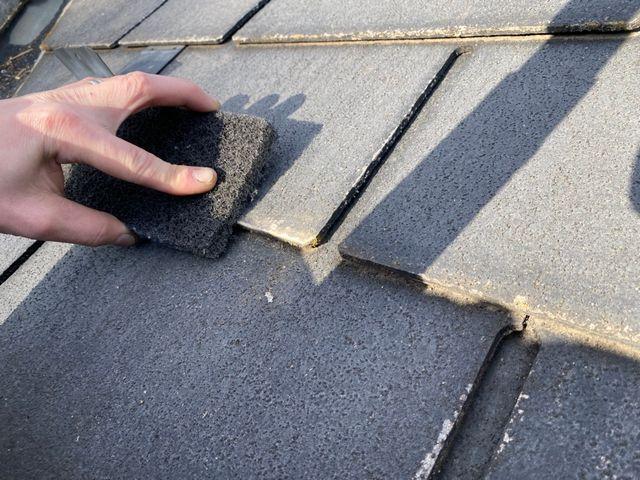 相模原市にて屋根修理 ~洗浄~